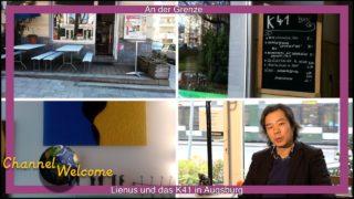 An der Grenze – Lienus und das K41- Lecker essen in Augsburg